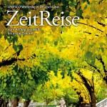Titel der DZT-Broschüre UNESCO 2014